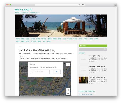 Free WordPress Search Everything plugin - taikoshikimassage.com