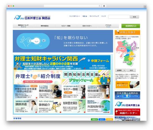 Free WordPress PS Auto Sitemap plugin - kjpaa.jp