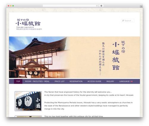Catch Everest free WP theme - kobori-ryokan.com
