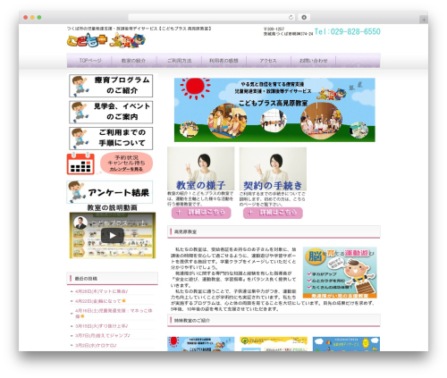 cloudtpl_030 theme WordPress - kp-tsukuba.com