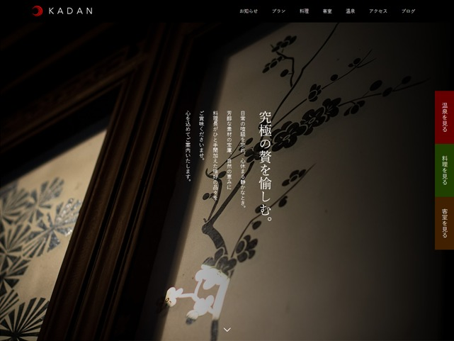 KADAN theme WordPress