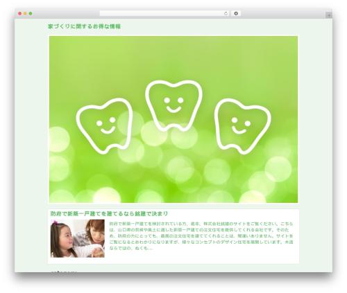 MxS WordPress page template - kklzyocutakuzulauhou.net