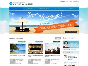 OKUDOHAN Theme best WordPress template