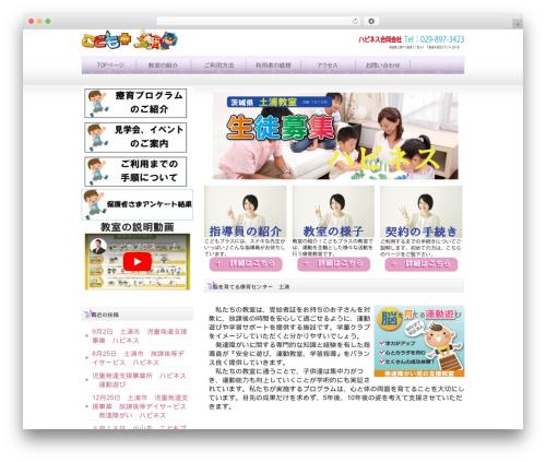 WP template cloudtpl_030 - kp-tsuchiura.com