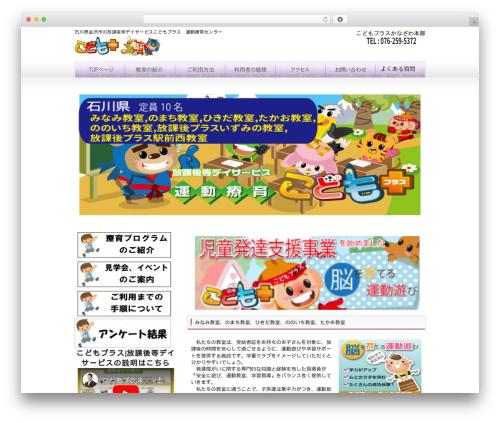cloudtpl_030 template WordPress - kp-kanazawa.com