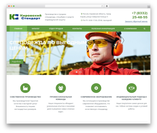 insteria premium WordPress theme - k-standard.ru