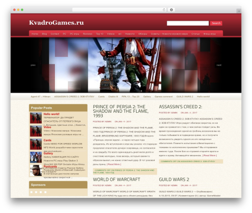 Oracle WordPress gaming theme - kvadrogames.ru