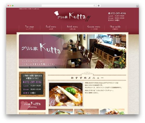 RMG multipress WordPress theme - kutta.jp