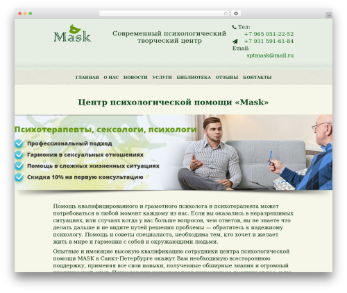 WordPress template Dream Spa - sptcentre.ru