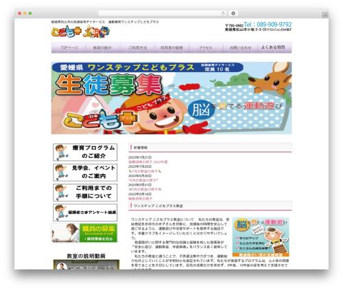 WP template cloudtpl_030 - kp-matsuyama.com