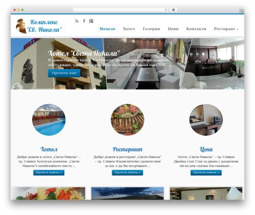 Customizr WordPress theme - svetinikolabg.com
