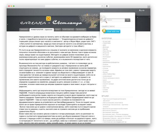 Fusion WordPress theme - svetlanda.com