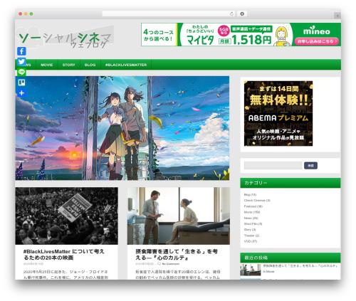 Theme WordPress Combomag - socine.info