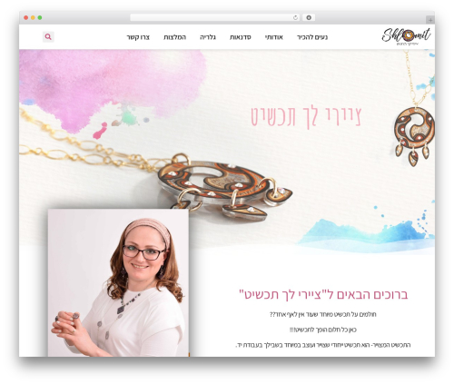 Wipi Theme top WordPress theme - shlomitjewelry.com