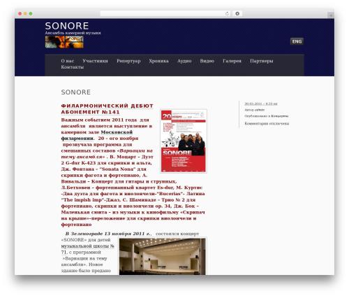 WordPress theme The Erudite - sonore.org
