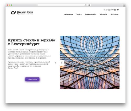Free WordPress Snazzy Maps plugin - steklo-ural.ru