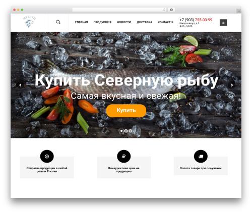 CoolStuff WordPress theme design - sahafish.ru
