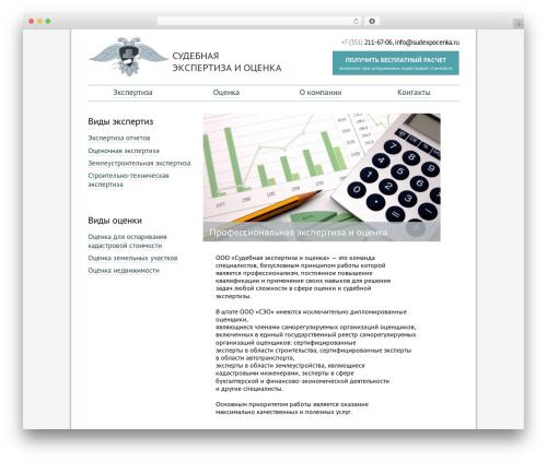 Simon WP Framework template WordPress - sudexpocenka.ru