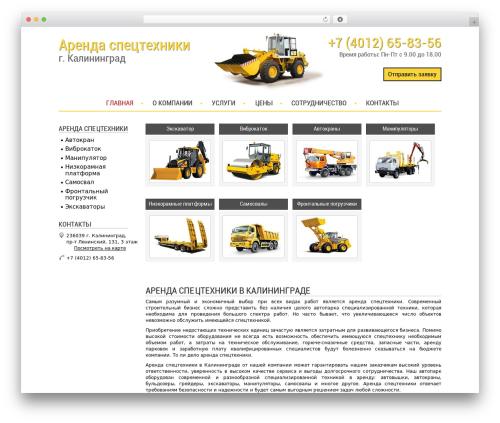 WordPress theme MultiSite - stroy-teh39.ru