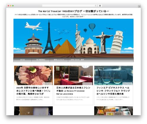 Theme WordPress AFFINGER4 - toeictaisakukouza.com