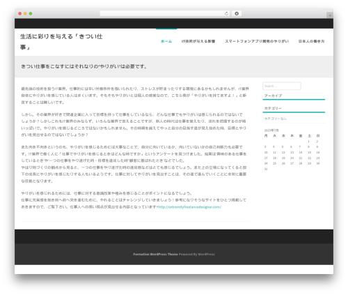 WordPress theme Formation - takinyerphoto.com
