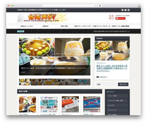Free WordPress Amazon JS plugin - taiwanlongstay.com