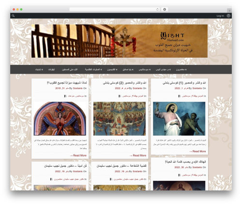 Pinboard theme WordPress - sheheet.com