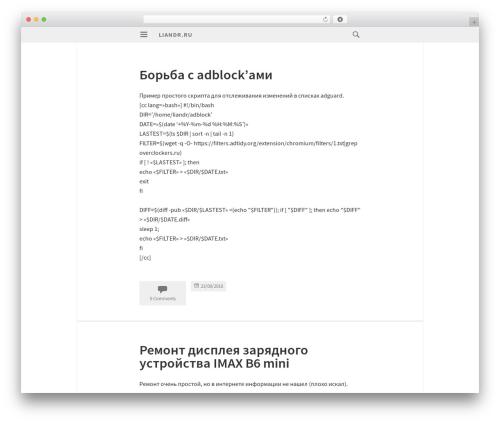 Isola WordPress template free download - shop-review.ru