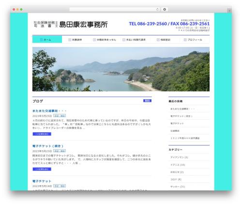BizVektor WordPress theme - shimada-jimusho.com