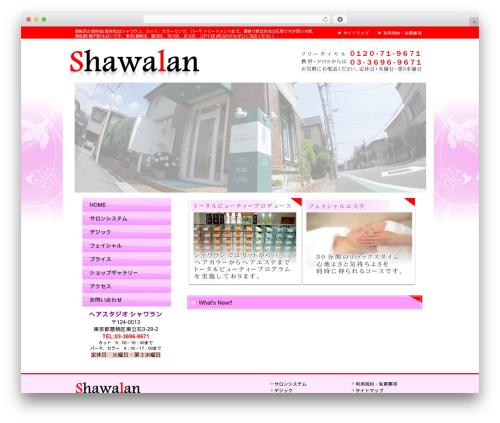 theme029 premium WordPress theme - shawalan.com
