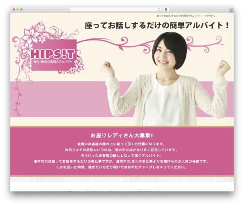 responsive_046 WP template - s-l-g.jp
