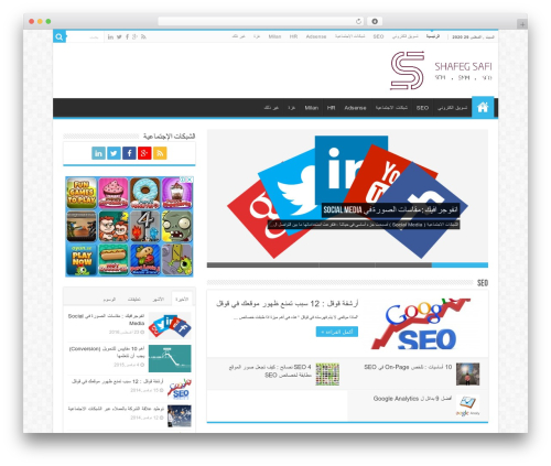 WP theme Sahifa (shared on wplocker.com) - shafeg.com/blog