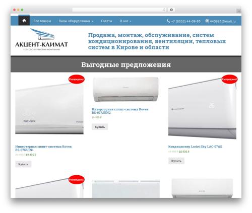 Split WordPress theme - split-43.ru