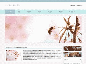 cloudtpl_1076 best WordPress theme