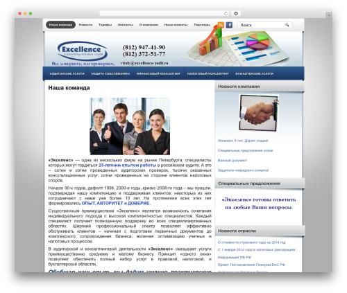 FinanceBlog WordPress blog template - test.excellence-audit.ru