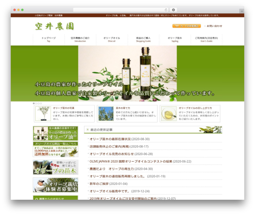 cloudtpl_108 theme WordPress - sorai-olive-farm.com