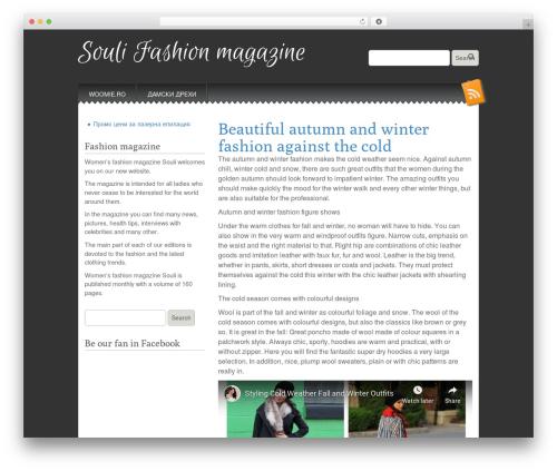 Snowblind free WordPress theme - souli-news.gr