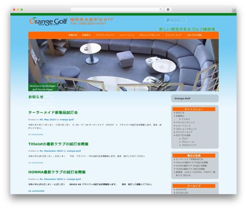 D5 Socialia WordPress theme download - orange-golf.net