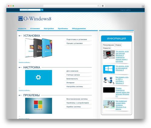 WordPress table-of-contents-plus-master-83fb23a63bc2937390e923bde289c96a7f2843f5 plugin - owindows8.com