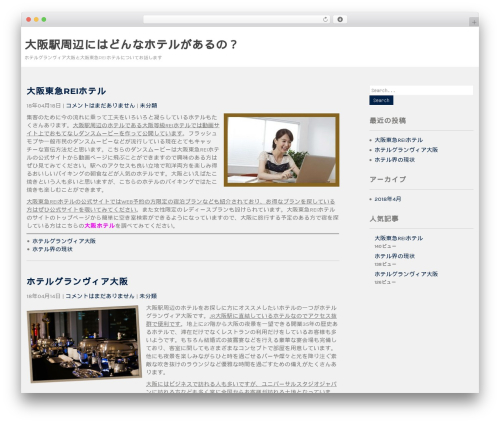 Institution premium WordPress theme - talks2angels.com