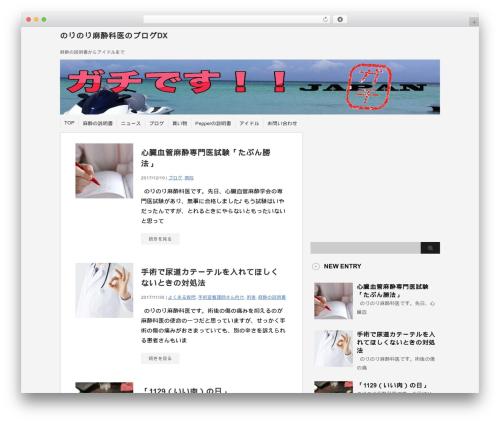 stinger3ver20131023 WordPress theme - odorumasuika.com