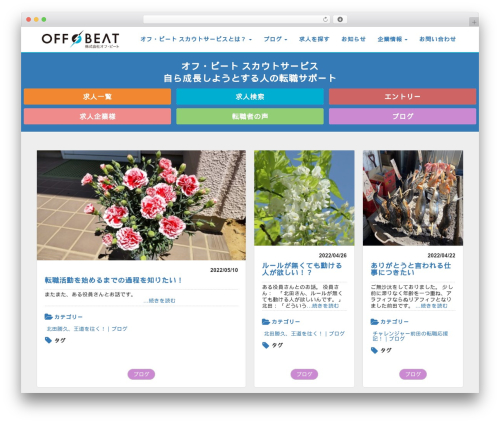 WP Bootstrap Starter WordPress free download - offbeat.jp