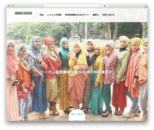 AGENT WordPress website template - onlinelanguage.info