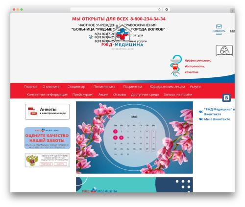 Best WordPress theme Clinic - ob-volhovstroy.ru