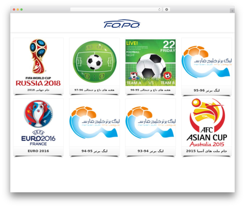 Envision WordPress theme - footballpool.ir