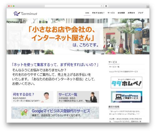 Lightning WordPress free download - terminus.co.jp