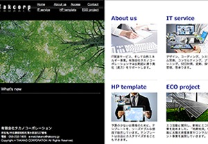 peace WordPress website template