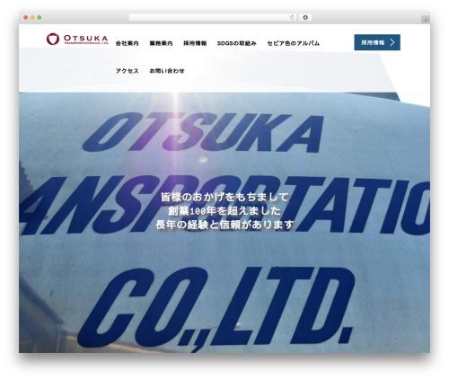 AGENT best WordPress template - otsuka1.com