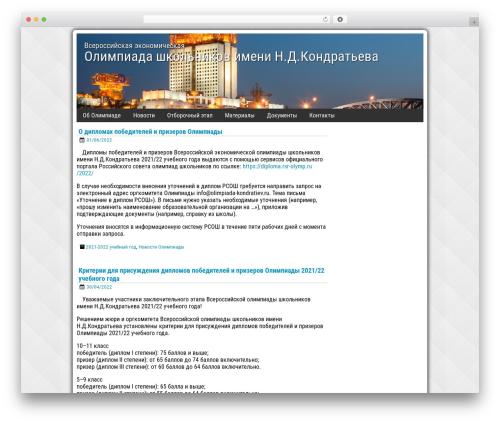 Azul Silver WordPress template free download - olimpiada-kondratiev.ru