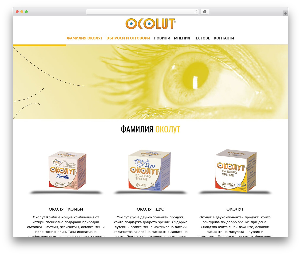 WordPress theme Subway - ocolut.com